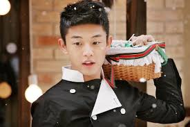 الفيلم الكوميدي الكوري Antique Bakery