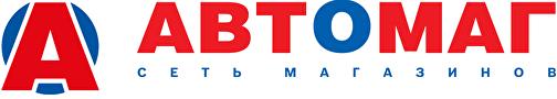 АВТОМАГ сеть автомагазинов Петрозаводска