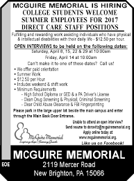 mcguire memorial job application for direct care staff summer mcguire memorial is hiring college students welcome summer employees for 2017 direct care staff positions fulfilling and rewarding work assisting