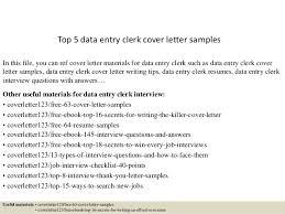 top 5 data entry clerk cover letter samples in this file you can ref cover data entry cover letter sample