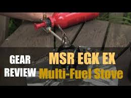 Мультитопливная <b>горелка MSR</b> XGK EX