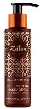 ZEITUN <b>Масло массажное моделирующее горячее</b> Ритуал ...
