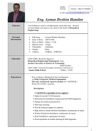 engineering biomedical engineering resume biomedical engineering resume
