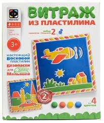 <b>Фантазер Витражный пластилин</b> 747102 <b>Набор</b> №2 | игрушки по ...