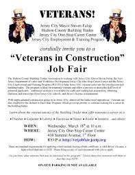 veterans in construction job fair jersey city employment and veterans in construction job fair