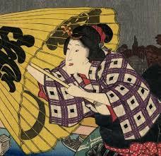 Egenolf Gallery <b>Japanese Prints</b>