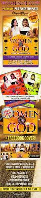 women of god psd flyer templates facebook cover by elegantflyer women of god psd flyer templates facebook cover