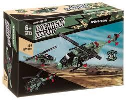 <b>Конструктор BONDIBON</b> Военный десант ВВ3673 Вертолет <b>3 в</b> 1 ...