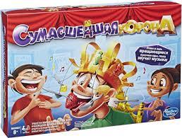 "<b>Игра</b> настольная <b>Hasbro</b> Games ""Сумасшедшая корона ..."