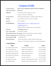 business profile format in word html company sample of example it