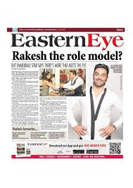 emmerdale star pasha bocarie s feature interview eastern eye emmerdale star pasha bocarie s feature interview eastern eye newspaper