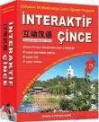 Books published by Sinolingua Press : Purple Culture, Online ...