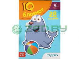 <b>Пособие Книжка-игрушка Буква-ленд IQ</b> Судоку 2599335, цена 5 ...