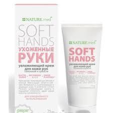 """Увлажняющий <b>крем для рук</b> Nature.med """"Ухоженные руки ..."""