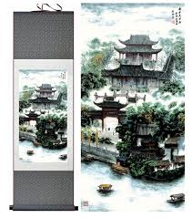 <b>Traditional Chinese Art</b> Painting - Amazing prodcuts with exclusive ...