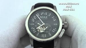 Мужские наручные часы <b>MAX XL Watches</b> MAX-531 - YouTube