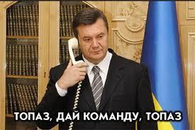 Милиция за март изъяла у украинцев более 15 тысяч единиц оружия, боеприпасов и взрывчатки - Цензор.НЕТ 9386