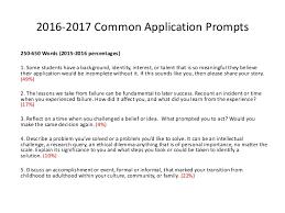 University of maryland college park undergraduate admissions essays Essay writers online jobs philadelphia pa