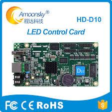 HD D10 <b>huidu full color asynchronous</b> led control card professional ...