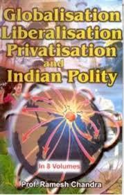 essay on globalisation and liberalisation   romeo character    essay on globalisation and liberalisation