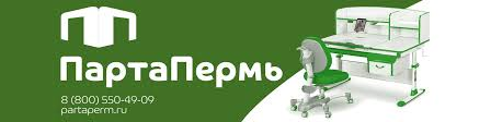 Парта Пермь | <b>Дэми</b> | ВКонтакте