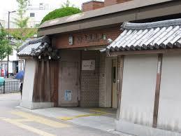Imadegawa Station