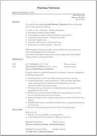 av technician resume template cipanewsletter sound engineer resume cover letter cipanewsletter