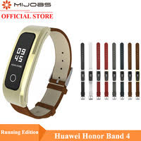 For <b>Honor Band 4</b> Running