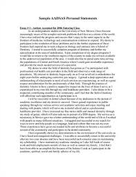 How to write personal statement for college application