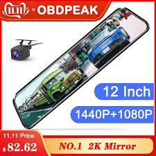 New <b>12 Inch 2K</b> 1440P CAR DVR Camera Mirror Dual Lens Dash ...