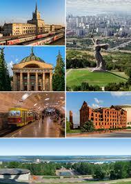 <b>Волгоград</b> — Википедия
