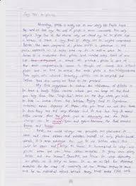 women empowerment essay vs paper vs plastic bags essay vs paper or plastic choice drugerreport320 web fc2 com