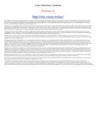 cyber crime essay conclusion