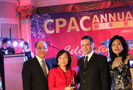 professional achievement awards from cpac anna yin s receiving a professional achievement award from cpac photo by shawn yu65289