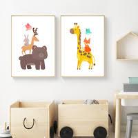 <b>Animals Canvas</b> Art