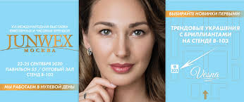 Ювелирный бренд <b>Vesna jewelry</b>