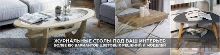 <b>Калифорния мебель</b>   ВКонтакте