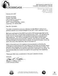 leadership recommendation letter cover letter leadership recommendation letter middot leadership recommendation letter middot leadership recommendation letter