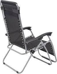 <b>Кресло</b>-<b>шезлонг GoGarden FIESTA 50306</b> купить в интернет ...
