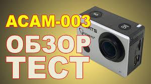 <b>Экшн камера gembird ACAM-003</b> распаковка обзор и тест ...