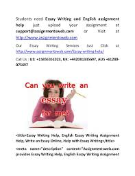 online help with essay writing   custom essay eu essays application cat essay writer essay writing tips online help