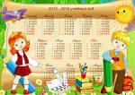 игры бесплатный онлайн для детей 7-8лет