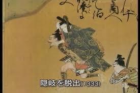 「1333年 - 後醍醐天皇隠岐島」の画像検索結果