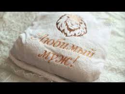 Именные <b>халаты</b> с вышивкой спб. Вышивка на махровых халатах.