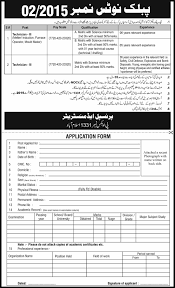 jobs in public sector organization islamabad nts application form job advertisement