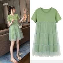 Shop the Latest <b>Summer Korean Dresses</b> for Women in the ...