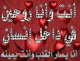 هـــــــــــــــــدية من اغلى صديقة ✿●✿• ورده اليمن  •✿●✿• Images?q=tbn:ANd9GcQ0HN94vTuXo3afow0mTiUOpjowLvOulBWKU-AFzwxMDmd47zUg
