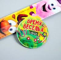 <b>Часы</b> электронные наручные в Костюковичах. Сравнить цены ...