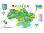 Украинская хата раскраска
