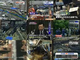 「JR福知山線脱線事故」の画像検索結果